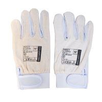 rukavice PERCY, kožené, velikost 8